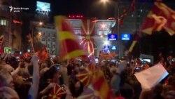 Protestat në Shkup vazhdojnë