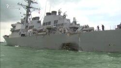 წყალში შეჯახების შედეგად დაიკარგა ათი ამერიკელი სამხედრო