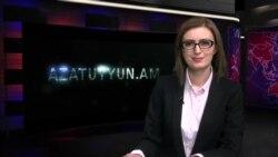 «Ազատություն» TV լրատվական կենտրոն, 11-ը մարտի, 2015թ․