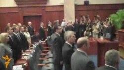 Конститутивна седница во Собранието