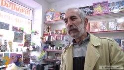 Գրողն ու իր իրականությունը. Էդուարդ Հախվերդյան
