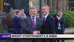 Украина пока не будет подавать заявку на членство в НАТО