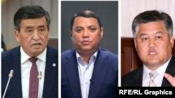 Сооронбай Жээнбеков, Райымбек Матраимов и Бектур Асанов. Коллаж.