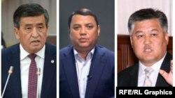Сооронбай Жээнбеков, Райымбек Матраимов жана Бектур Асанов.