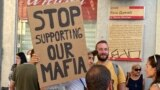 Част от протестите имат за цел да привлекат вниманието на представители на институции на ЕС
