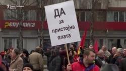 Предупредувачки протест на СОНК