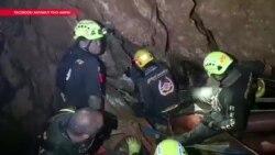 Что известно о дайверах, обнаруживших пропавших ребят в пещере Таиланда