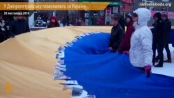 У Дніпропетровську розгорнули 25-метровий прапор з фотографіями загиблих за Україну