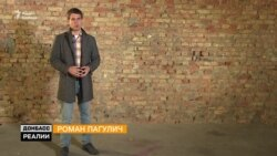 Миротворці на Донбасі: що задумала Україна?