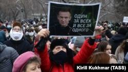 Акция 21 апреля в Новосибирске (архивное фото)