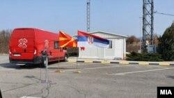 Втората пратка ковид вакцини од Фајзер, од пакетот од 8000 вакцини отстапени од Србија, пристигна во Македонија (Табановце, 24 февруари 2021)