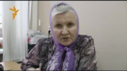 Алевтина Хориняк о суде над ней