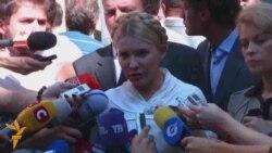 Засідання у справі Тимошенко перенесли на 15 липня