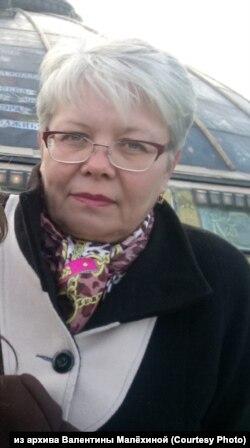 Валентина Малёхина