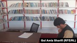 کتابخانه زندان ولایت بامیان