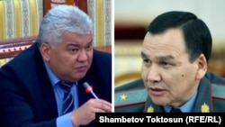 УКМКнын жана ИИМдин мурдагы жетекчилери Орозбек Опумбаев, Кашкар Жунушалиев.
