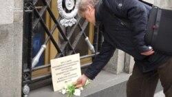 В Москве почтили память белогвардейцев