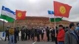 """Кыргыз-өзбек чек арасындагы """"Кайтпас"""" жана """"Өтүкчү"""" бекеттери жүргүнчүлөр үчүн ачылды."""