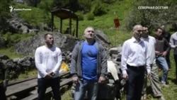 Реком. Северная Осетия