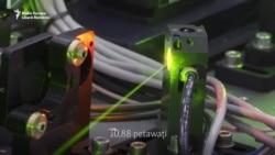 România: Cel mai puternic laser din lume
