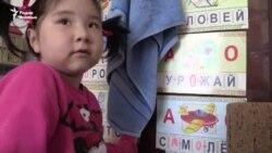 Желание вылечить ребенка