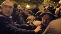 Штовханина між силовиками і мітингувальниками. Наметове містечко огородили (відео)