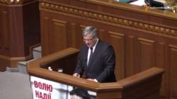 Президент Польщі Коморовський: Без вільної України не буде Європи