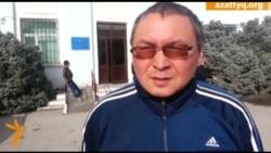 Суд по делу Тайчибекова