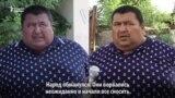 Два лица узбекских СМИ: двойное освещение одного события