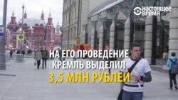 """""""С коллегами пообщаться"""": кто приехал в Москву на съезд сепаратистов?"""