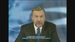 Выступ Андрэя Саньнікава 24.11.2010 ч.3