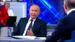 Владимир Путин о налогообложении