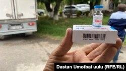 Вакцина китайской компании Sinopharm.