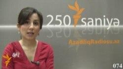 250 saniyə - 3 dekabr