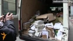 Самооборона завадила вивезти папери із Укркоопспілки
