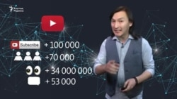 Былтыр желіде ең көп көрілген үш видео