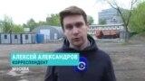 Карантинный лагерь для трудовых мигрантов в Москве