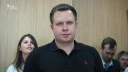 Николай Ляскин получил 15 суток по делу об акции 5 мая