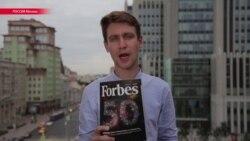 Война в российском Forbes: журналисты обвиняют издателя в цензуре