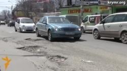 Крымские водители о разбитых дорогах Симферополя