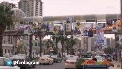 نخستین انتخابات عراق پس از اعلام «شکست داعش»