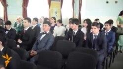 """Маросими """"хомӯш""""-и занги охир дар Тоҷикистон"""