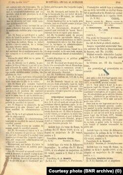 """Legea de înființare a Băncii Naționale a României, publicată în """"Monitorul Oficial"""" pe 17 aprilie 1880 (29 aprilie după calendarul nou)"""