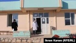 مرکز صحی در ولسوالی خان چهارباغ ولایت فاریاب