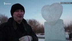 Ледяное сердце у рощи в Казани