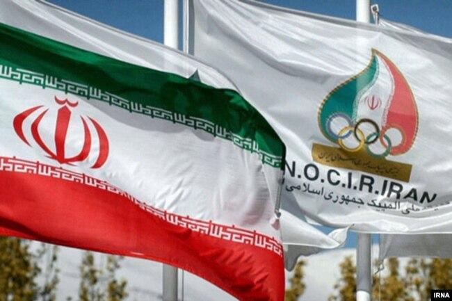 پرچم کمیته ملی المپیک در کنار پرچم ایران