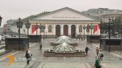 V Биеннале cовременного искусства открылась в Москве
