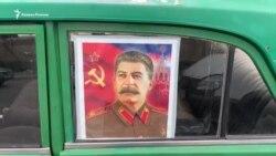 Полиция остановила автопробег сторонников Сталина в Махачкале