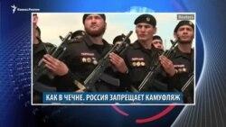 Видеоновости Кавказа 19 августа