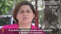 Улькер Абдуллаева (Азербайджан)
